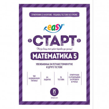 """EASY START"" – TEST MATEMATIKA 5"